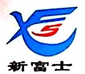 沈阳市东海包装材料有限公司 最新采购和商业信息