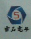 黑龙江省雷石显示屏科技开发有限公司 最新采购和商业信息