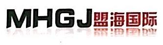 深圳市盟海国际电子有限公司 最新采购和商业信息