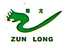 杭州尊龙餐饮管理有限公司
