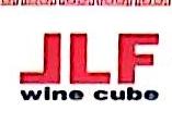 德州酒立方酒业有限公司 最新采购和商业信息