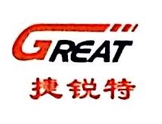 青岛捷锐特精密机械制造有限公司 最新采购和商业信息
