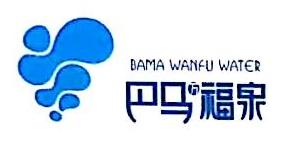 深圳一公里微物流有限公司 最新采购和商业信息
