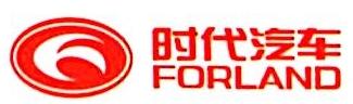 永康市广弘汽车销售有限公司 最新采购和商业信息