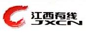 江西省广播电视网络传输有限公司大余县分公司 最新采购和商业信息