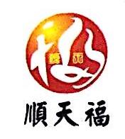 上饶市顺天福电器有限公司 最新采购和商业信息
