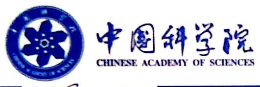 中科(潍坊)创新园有限公司 最新采购和商业信息