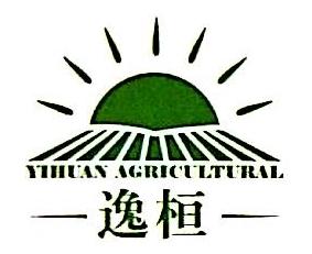 上海逸桓实业有限公司 最新采购和商业信息