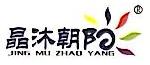 湖南哲能赫新能源有限责任公司 最新采购和商业信息