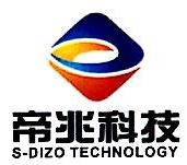 深圳市帝兆科技有限公司