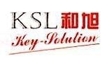 上海和旭自动化股份有限公司 最新采购和商业信息