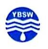 宜宾市清源水务有限公司 最新采购和商业信息