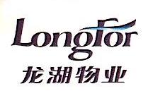 重庆新龙湖物业服务有限公司晋江分公司 最新采购和商业信息