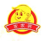 贵阳市家家客餐饮管理有限公司 最新采购和商业信息