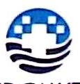 广州海博特医药科技有限公司 最新采购和商业信息