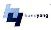 上海瀚盟电子科技有限公司 最新采购和商业信息