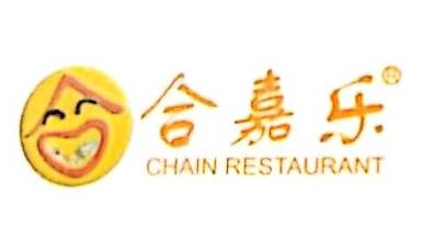 深圳市合嘉乐食品有限公司 最新采购和商业信息