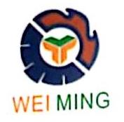 江门市威铭精密科技有限公司 最新采购和商业信息