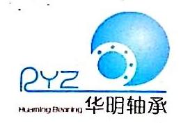 新昌县华明轴承有限公司 最新采购和商业信息