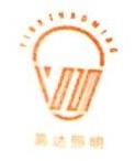 潍坊科林锥形管厂 最新采购和商业信息