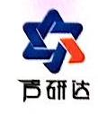 东莞吉研达自动化设备科技有限公司 最新采购和商业信息