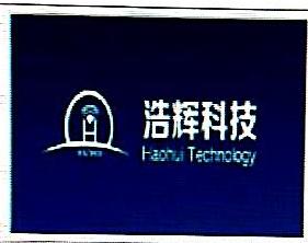 贵州浩辉科技有限公司 最新采购和商业信息