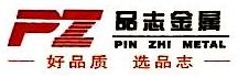 杭州信嘉合金有限公司 最新采购和商业信息