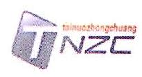 北京泰诺众创通信技术有限公司 最新采购和商业信息