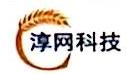 南京淳网网络科技有限公司 最新采购和商业信息