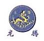 津市市新型发酵有限责任公司 最新采购和商业信息