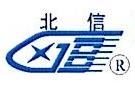 固安北信铁路信号有限公司 最新采购和商业信息