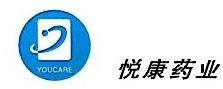 悦康药业集团有限公司 最新采购和商业信息