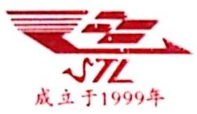 深圳市源飞物流有限公司 最新采购和商业信息
