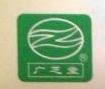 江西广芝堂绿色食品有限公司
