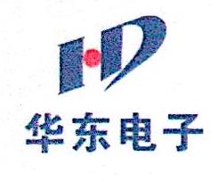 烟台华东电子科技有限公司 最新采购和商业信息
