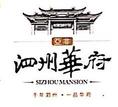 泗县宏鑫房地产开发有限公司 最新采购和商业信息