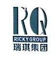 安吉瑞琪家居用品有限公司 最新采购和商业信息