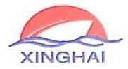 荣成兴海船舶设备有限公司 最新采购和商业信息