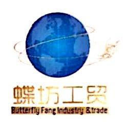 义乌市蝶坊工贸有限公司 最新采购和商业信息
