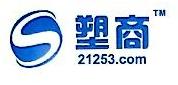 深圳塑商科技有限公司