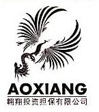 深圳市翱翔投资担保有限公司 最新采购和商业信息