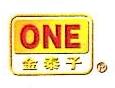 深圳市金泰子实业有限公司 最新采购和商业信息