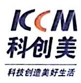 深圳市金品科创美电子有限公司 最新采购和商业信息
