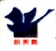 南宁天华彩涂料装饰有限公司 最新采购和商业信息