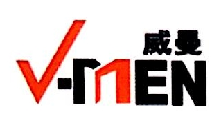 南京威曼门业有限公司 最新采购和商业信息