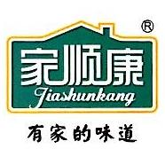 深圳市家顺康食品有限公司 最新采购和商业信息