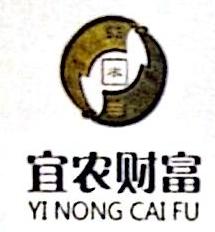 宜民贷(上海)金融信息服务有限公司