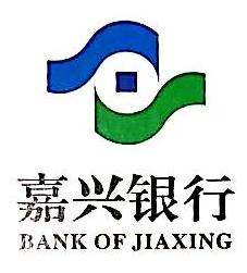 嘉兴银行股份有限公司梅湾支行 最新采购和商业信息