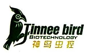大连神鸟生物科技有限公司 最新采购和商业信息