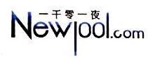 北京壹仟零壹夜演出经纪有限公司 最新采购和商业信息